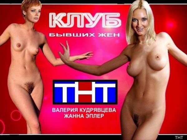порно канал телепрограмма